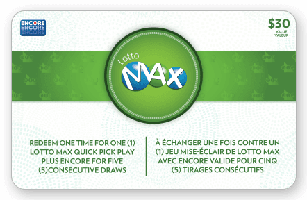 Front of LOTTO MAX Gift Card