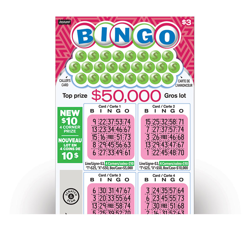 INSTANT BINGO NO.3023 Ticket