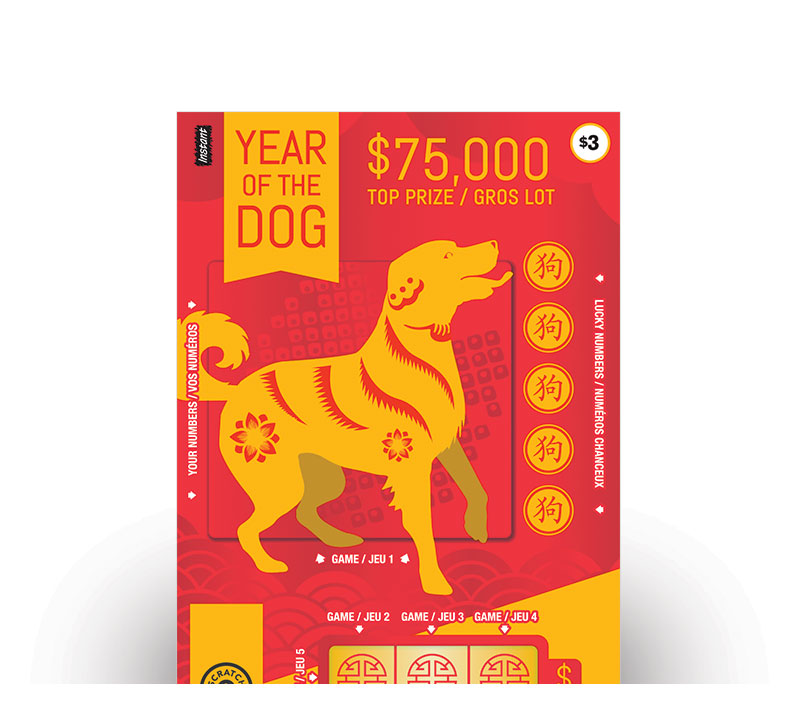 2017_OLG_2067_YearoftheDog_tickets-CroppedTicket
