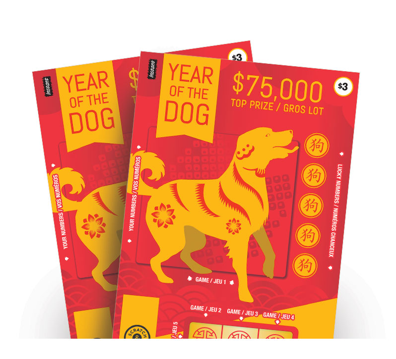 YEAR OF THE DOG TICKETS