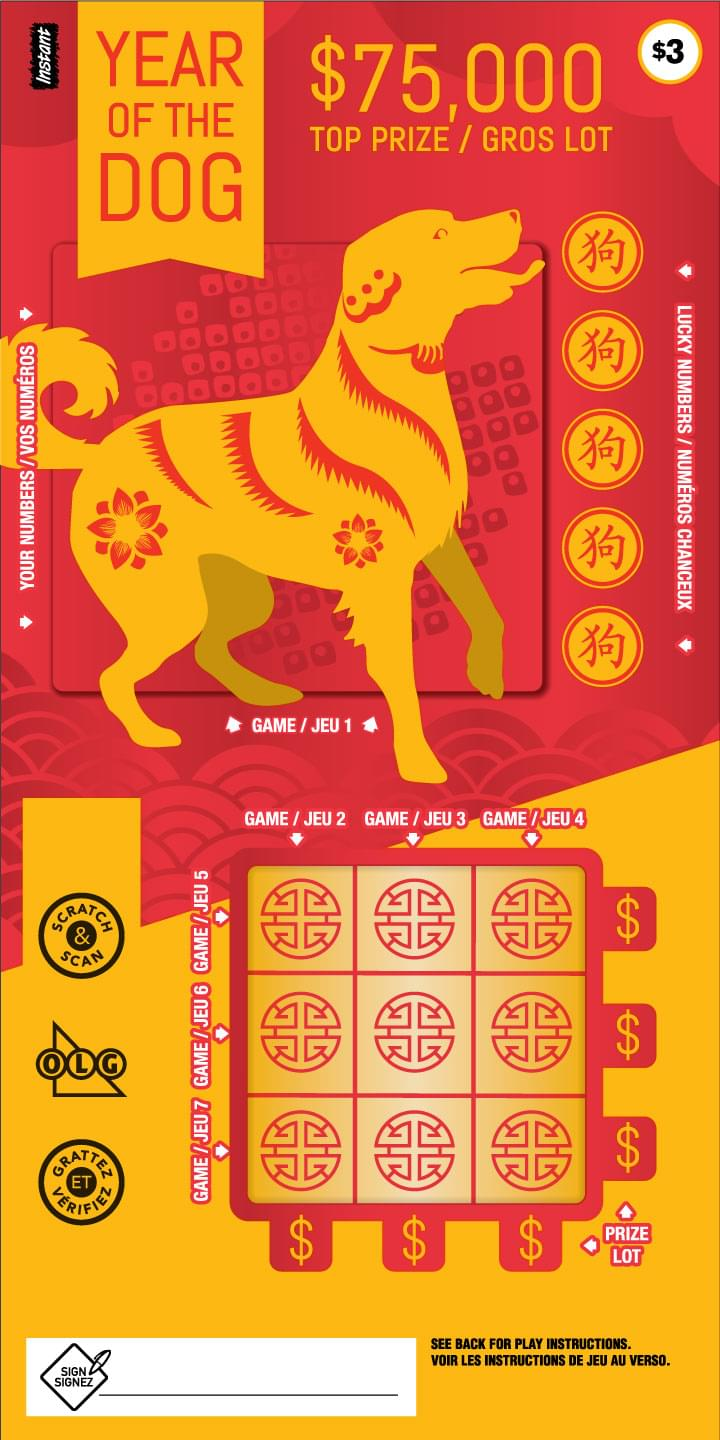 YEAR OF THE DOG ticket