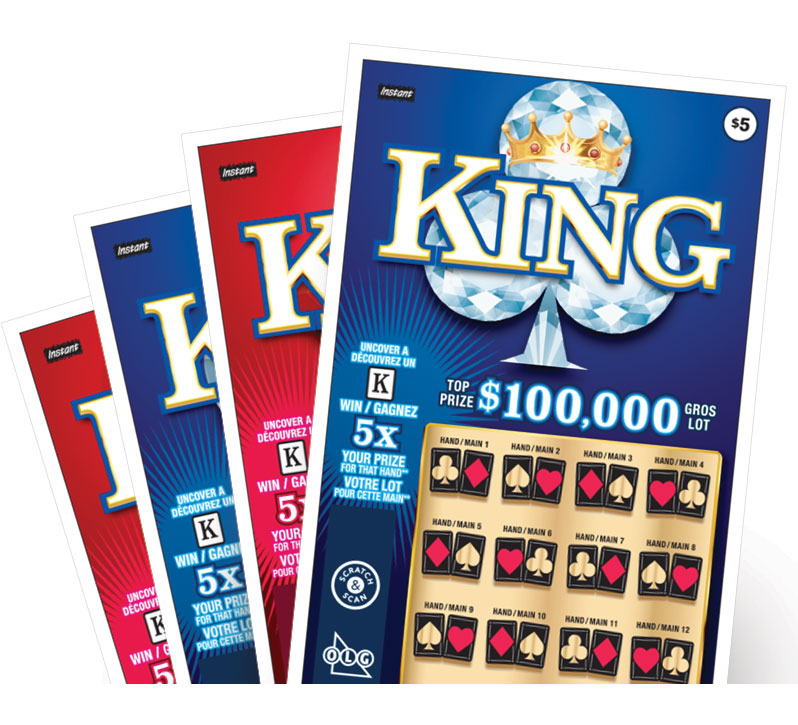 King 2084 tickets