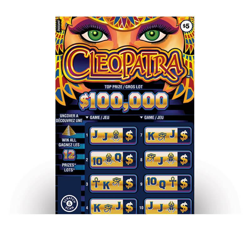 Lotteries | OLG