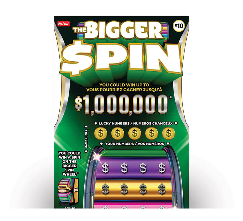 2019_OLG_2130_TheBiggerSpin_tickets-CroppedTicket