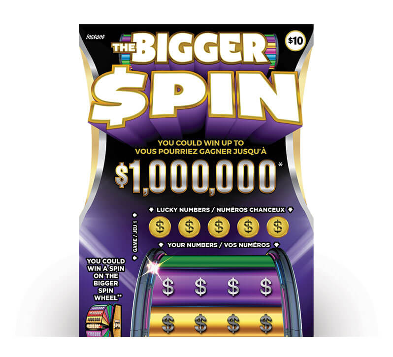 2020_OLG_3147_TheBiggerSpin_tickets-Cropped