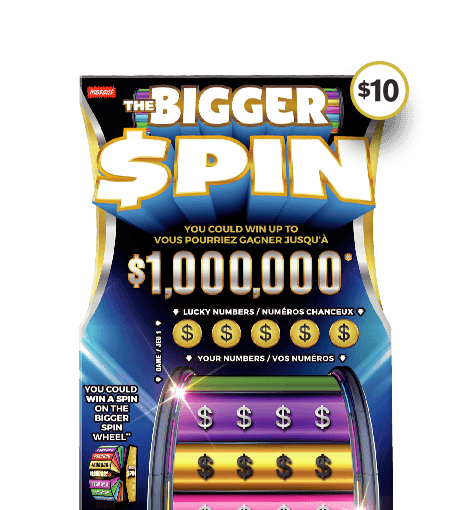 3145_BiggerSpin_sliver_ticket