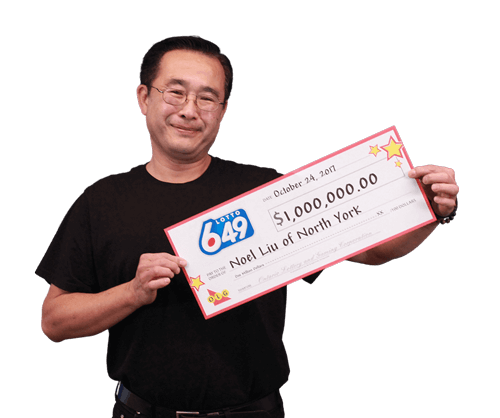 how to win lotto 649 extra